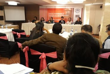 Consultation: Reintegration and Prosecution of Trafficking Cases