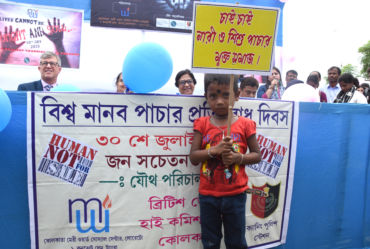 Rally on worlds Day against Human trafficking in persons