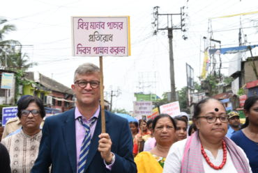 Rally on the worlds Day against human trafficking in persons