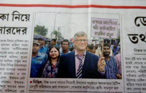 Ananda Bazar Patrika